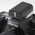 External Camera Battery Adapter image