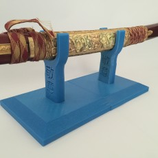 Picture of print of Japanese Katana Sword Display Stand