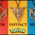 Pokemon Go : Team Instinct Pendant print image