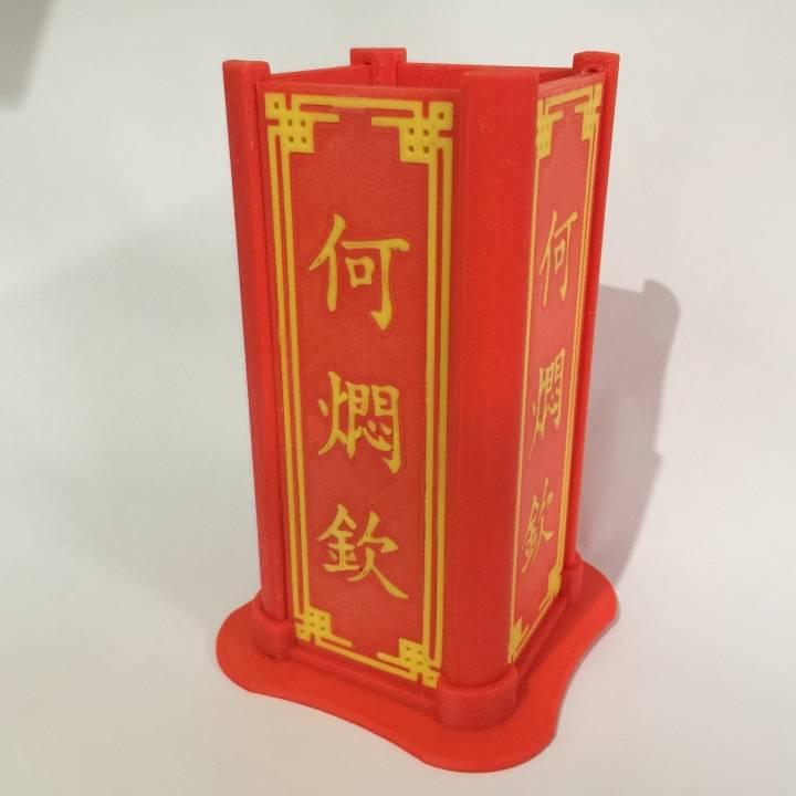 Chinese Chopstick Holder / Kitchen Tidy