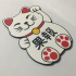 Maneki Neko (Beckoning Cat) Coaster / Plaque image
