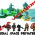 Pocket-Tactics: Feudal Space Privateers (Second Edition) image