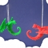 Dragon Ornament image