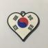 Heart of South Korea Pendant image