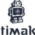 Coaster with Ultimaker logo image