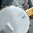 Banjo Mute image