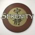 Firefly Transport 'Serenity' Emblem Coaster primary image
