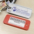 Mini Membership Card Protector (2 sizes) image