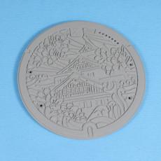 the Manhole Project // 001 Osaka (Coaster)