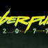 Cyberpunk 2077 keychain image