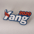 """Andrew Yang 2020 Logo Fridge Magnet 6"""" image"""