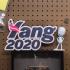 """Yang 2020 - 10"""" Sign image"""