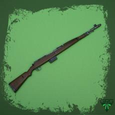 Gewehr 41M (Mauser) - scale 1/4
