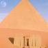 Egyptian Palace image