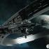 Spirit of Fire | Phoenix-class support vessel image