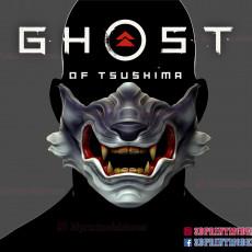 Ghost of Tsushima Oni Samurai Wolf Mask - Japanese Oni Mask