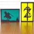 Zelda silhouette ornaments image
