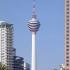 Kuala Lumpur Tower - Malaysia image