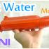 Jet Boat mini motor 180 body V2 image