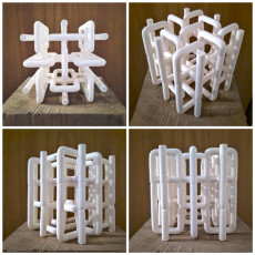 System sculpture