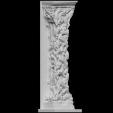 Trumeau from Saint Marie Church