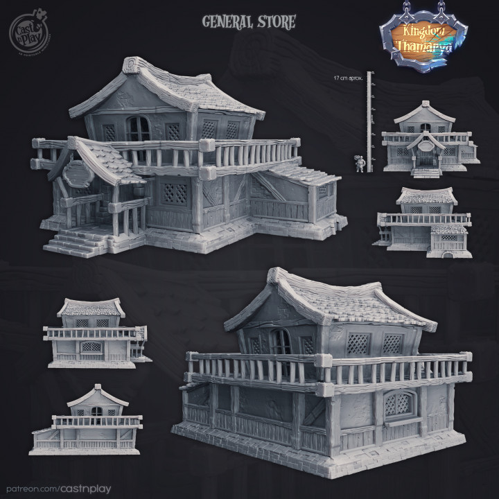 General Store (beta.0.1)'s Cover