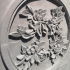 Flower relief image