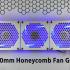 120mm Honeycomb Fan Grill image