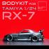 RX7 BB01 BODYKIT FOR TAMIYA 1/24 image