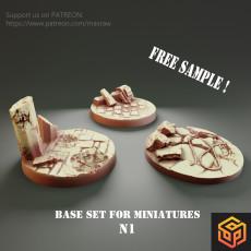 230x230 base set n1 free