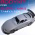 SUPRA MK4 BODYKIT BB01 For TAMIYA 1/24 MODELKIT image